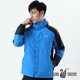 【遊遍天下】GlobeTex男款JIS90%羽絨禦寒防水貼條羽絨外套(淺藍M-3L)(品特)