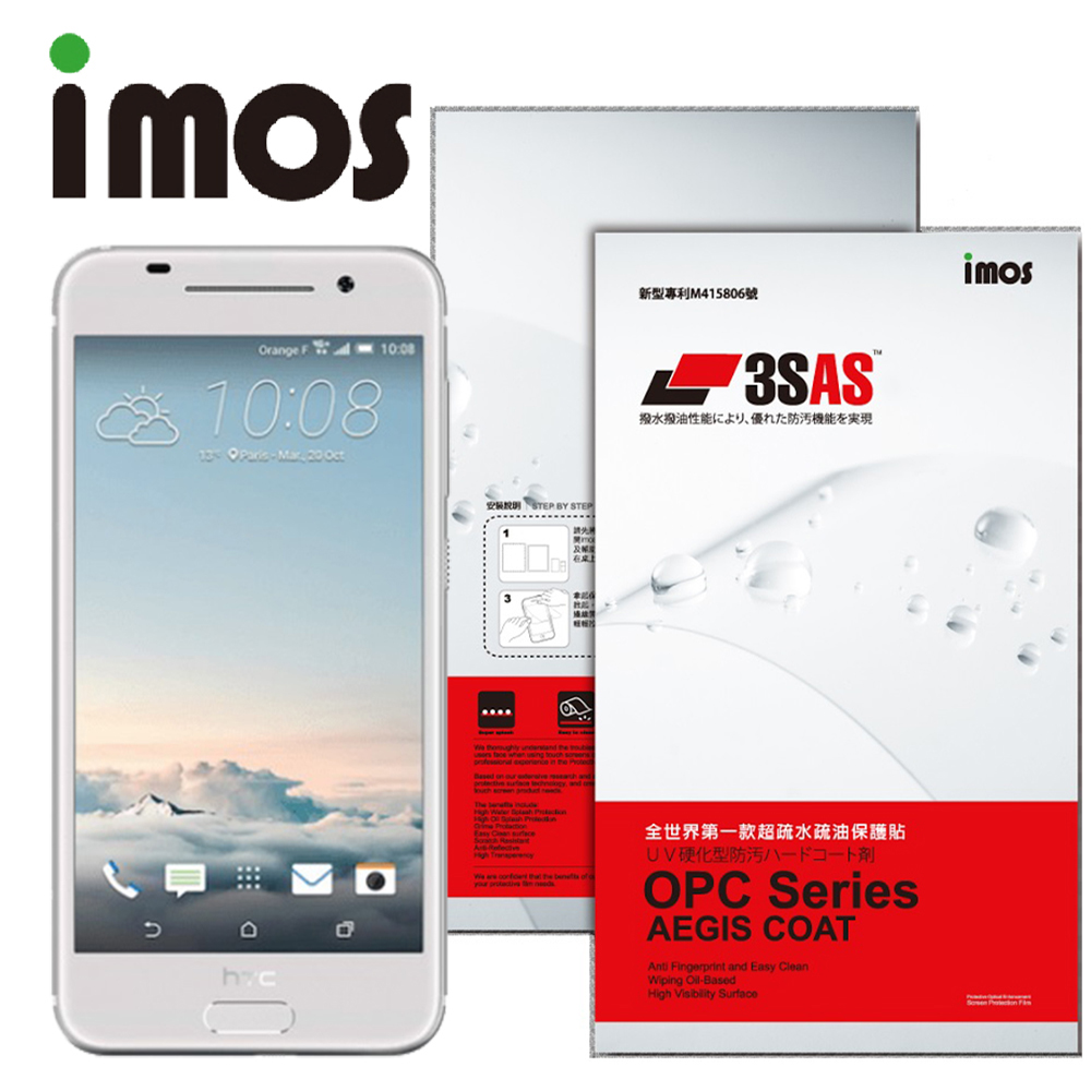 iMOS HTC One A9 3SAS 螢幕保護貼