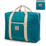 PUSH! 戶外休閒用品可折疊便攜式 旅行包 萬用旅行袋 提袋 收納袋35升(L)P88-2孔雀綠