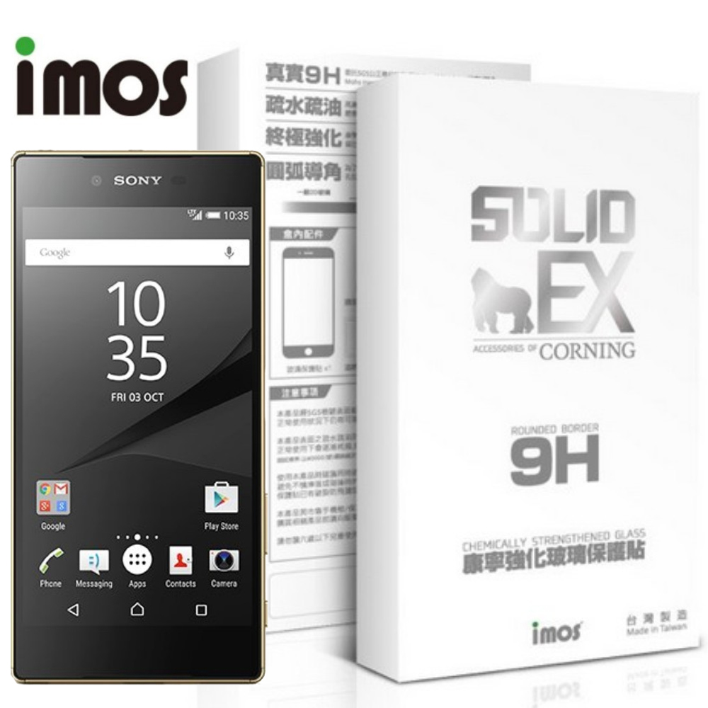 iMOS Sony Xperia Z5 Premium 康寧 強化玻璃 螢幕保護貼
