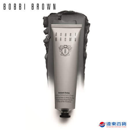 BOBBI BROWN 芭比波朗 礦物淨化精油面膜75ml