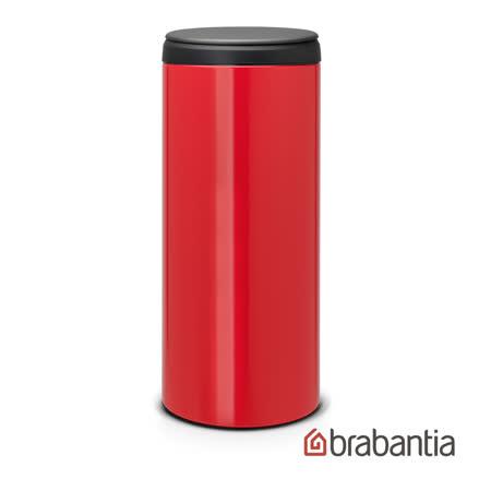 荷蘭Brabantia 30L 新掀式垃圾桶-熱情紅