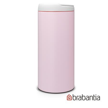 荷蘭Brabantia 新掀式垃圾桶-奶油粉30L