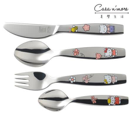 【Zwilling】不銹鋼Hello Kitty 兒童餐具四件組(刀+叉+湯匙)