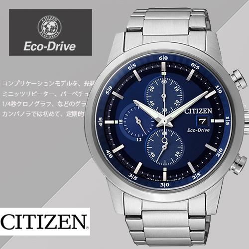 CITIZEN Eco-Drive光動能情人節推薦計時腕錶-藍/ 43mm/ CA0610-52L/ 禮物/ 現貨