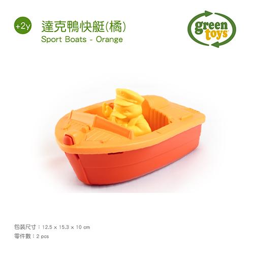 美國【greentoys】達克鴨快艇 橘