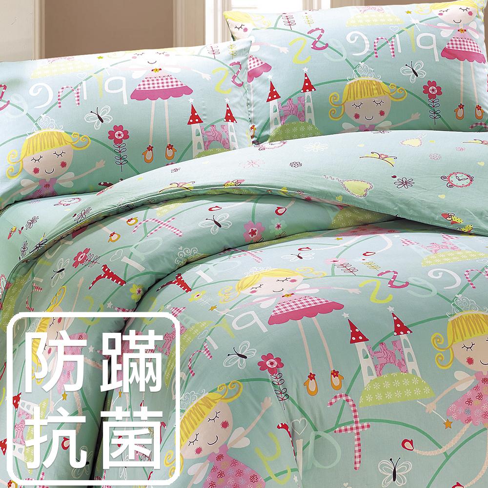 【鴻宇‧防蟎抗菌】美國棉 公主城堡(綠)-雙人四件式薄被套床包組