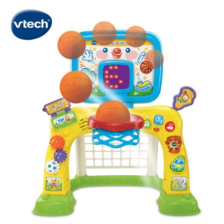 Vtech 多功能互動感應運動球場