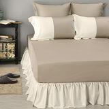 LITA麗塔 波隆那-米色303織精梳棉床包枕套二件式-單人