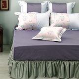 LITA麗塔 波隆那-紫花303織精梳棉床包枕套三件式-雙人