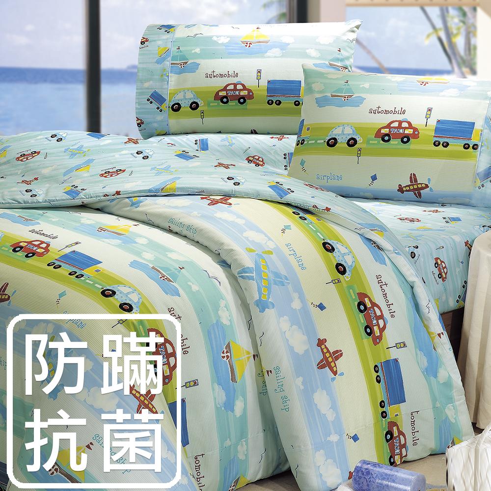 【鴻宇‧防蟎抗菌】美國棉 夢想號-單人三件式薄被套床包組