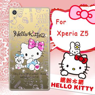 三麗鷗SANRIO正版授權 Hello Kitty Sony Xperia Z5 5.2吋  水鑽系列透明軟式手機殼(小熊凱蒂)
