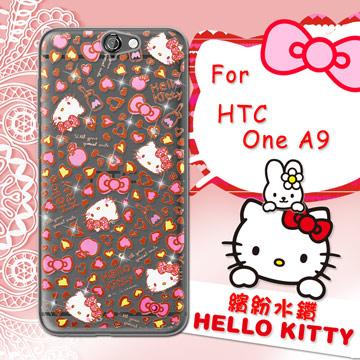 三麗鷗SANRIO正版授權 Hello Kitty HTC One A9 水鑽系列透明軟式手機殼(豹紋凱蒂)
