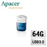Apacer宇瞻 AH157 64GB『酩』mini隨身碟USB3.0-星空藍
