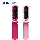 KOIZUMI日本小泉 攜帶式音波磁氣美髮梳 (KZB-0040)