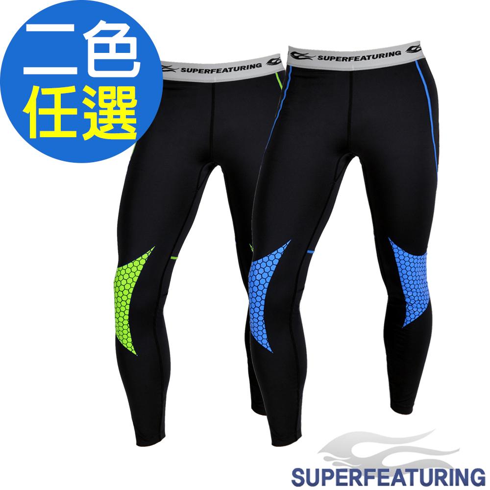 【SUPERFEATURING】專業跑步 三鐵 Hicolor運動壓縮緊身褲 (2色任選)