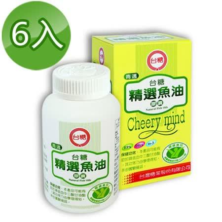 【台糖】 青邁魚油膠囊6瓶