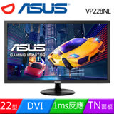 ASUS 華碩 VP228NE 22型雙介面不閃屏液晶螢幕