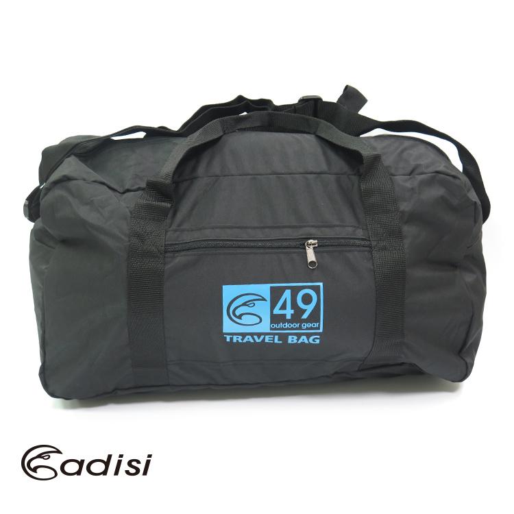 ADISI 輕便旅遊攜行袋AS15265  城市綠洲  行李箱、輕便袋、背包、輕旅行