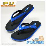 【G.P 時尚休閒夾腳拖鞋】G6871M-23 寶藍色 (SIZE:40-45 共三色)
