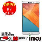 iMOS OPPO R7 Plus 3SAS 螢幕保護貼