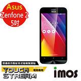 iMOS 華碩 ASUS Zenfone 2 (5吋) Touch Stream 電競 霧面 螢幕保護貼