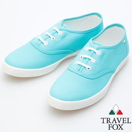 Travel Fox 經典帆布鞋914322(淺藍-77) -friDay購物