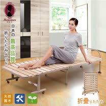 嵐樓閣天然木板無段折疊床-幅88cm