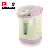 『SUNHOW』☆上豪 2.5L 電動式熱水瓶 PT-2502