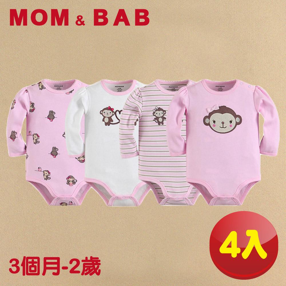 (購物車)【MOM AND BAB】蝴蝶結小猴長袖肩扣包屁衣(四件組禮盒組)