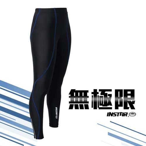 (男女) INSTAR 極速緊身長褲-緊身褲 台灣製 慢跑 路跑 籃球 內搭褲 黑藍