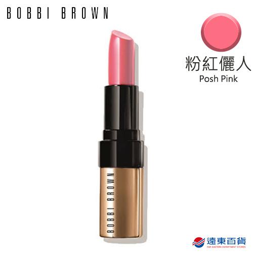 【原廠直營】BOBBI BROWN 芭比波朗 金緻奢華唇膏(粉紅儷人)
