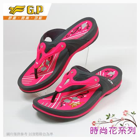 GP吉比涼拖鞋