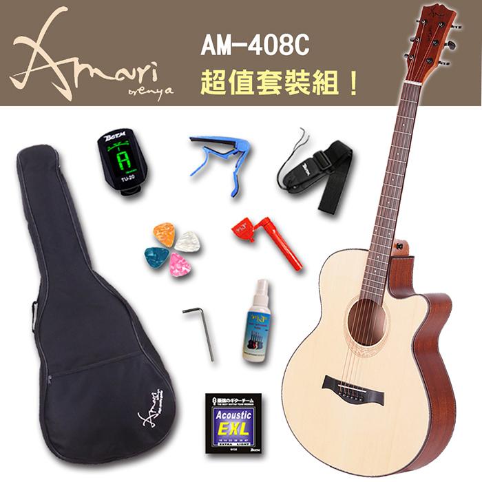 ★集樂城樂器★Amari AM-408C 40吋缺角吉他(A級英格曼雲杉面板)套裝組!