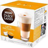 雀巢 拿鐵咖啡膠囊(Latte Macchiato)(牛奶膠囊x8份+咖啡膠囊x8份)