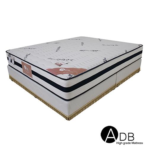 【ADB】Janice賈妮絲元氣竹纖獨立筒床墊/雙人加大6尺