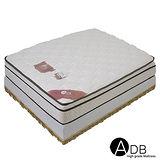 【ADB】Marvin馬芬C41乳膠三線獨立筒床墊/雙人5尺