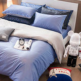 OLIVIA 《銀藍 銀灰》單人床包枕套兩件組 素色無印簡約