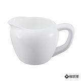 柳宗理-骨瓷奶盅