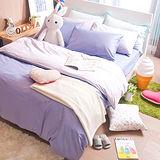 OLIVIA 《薰衣紫 銀紫》單人床包枕套兩件組 素色無印簡約