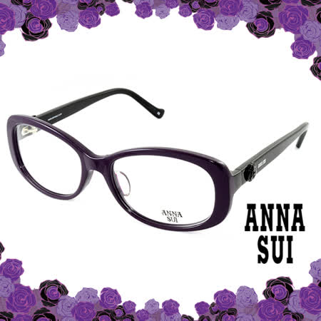 Anna Sui 安娜蘇 靜謐薔薇花園紫色框造型眼鏡(紫黑色) AS523-1767