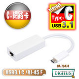 曜兆DIGITUS USB 3.1 Type-C 轉 RJ45 Giga 1000Mbps網路線-15公分
