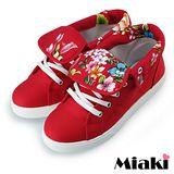 【Miaki】MIT 帆布鞋經典潮流休閒鞋包鞋 (紅色)