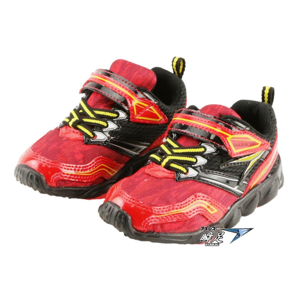 Achilles日本瞬足 童鞋 小中童段 正常型 獵豹二代-紅 A6S9-ESJC1401