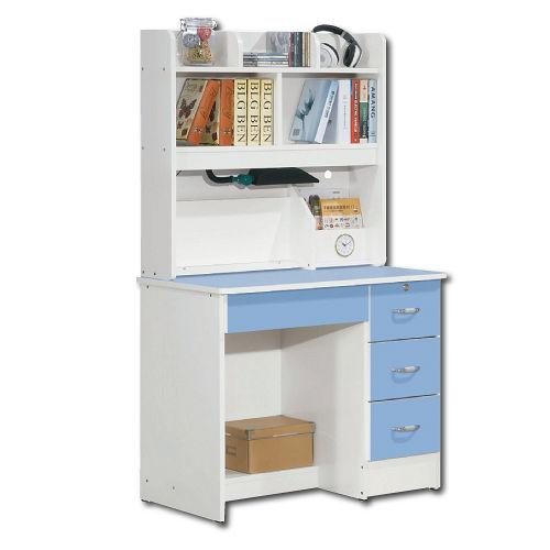 【AS】夢想淺藍3尺書桌全組
