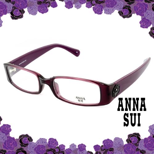 Anna Sui 安娜蘇 經典花園黑色薔薇造型眼鏡(紫色) AS509751