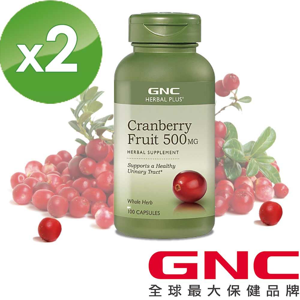 ★私密保養組 ★【GNC健安喜】蔓越莓膠囊 100顆  (私密保養)(二入組)