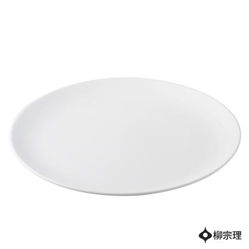 柳宗理-骨瓷圓盤(直徑23cm)