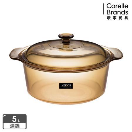 Visions 5L晶彩透明鍋 (寬鍋)
