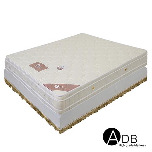 【ADB】Penny貝妮乳膠加厚四線獨立筒床墊/雙人加大6尺